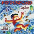 Boy Dumplings Picture Book Apps for Kids