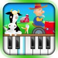 Old Macdonal Piano- Music Apps for Toddlers and Preschoolers