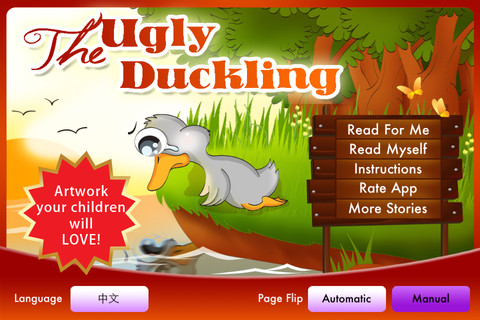 The Ugly Duckling Storybook HD 1