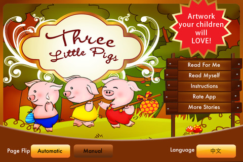 The Three Little Pigs by Smash Atom 4