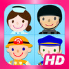 Action Sticker HD-KidsJobs