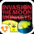 Multiplication - Invasion of the Moon Monkeys