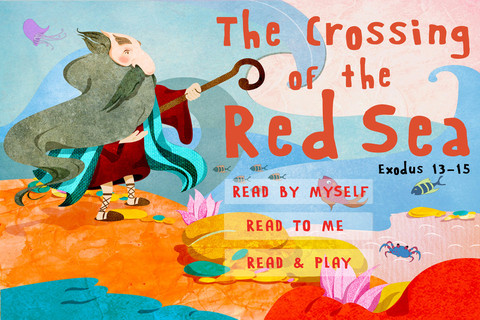 The Crossing of the Red Sea 1