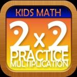 Cute Multiplication  Math for kids