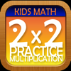 Cute Multiplication  Math for kids