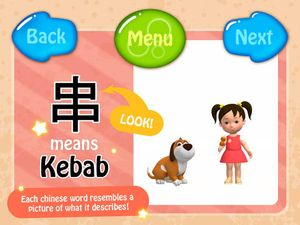 Learn With Miaomiao- Chinese 4
