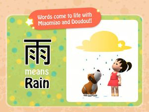 Learn With Miaomiao- Chinese 2