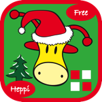 Bo s Matching Game  FREE Bo the Giraffe Christmas Gift for Kids