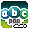 Pop ABCs Lower Case