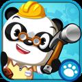 Dr Panda s Handyman