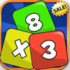 Multiplication Blocks Sales
