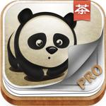 Dodo China Pro