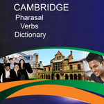Pharasal Verbs Dictionary