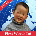 First Words International Home HD