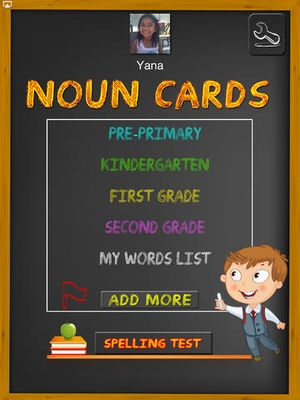 Nouns with Spelling Test Practice 1