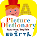Picture Dictionary Japanese-English