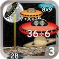 Arithmetic Invaders- Grade 3 Math Facts