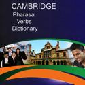 Pharasal Verbs Dictionary