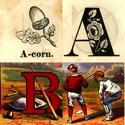 ABCs Volume 1