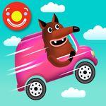 Pepi Ride